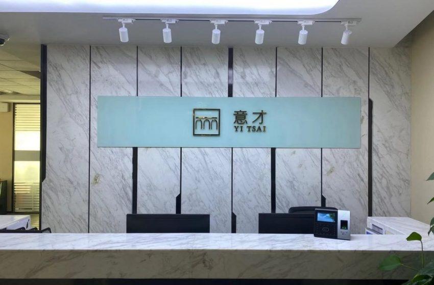 Intesa Sanpaolo, YI TSAI prima banca straniera a fare wealth management in Cina