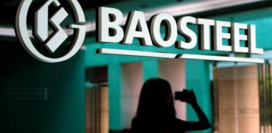 Il Fondo Italiano e i soci cedono il 75% di Emarc al cinese Baosteel