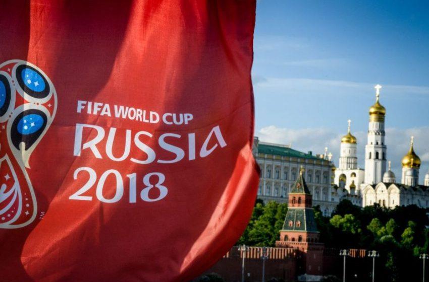 Chi vincerà i mondiali 2018? Ecco le previsioni delle banche