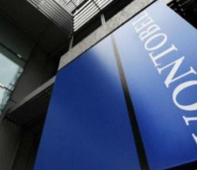 Vontobel acquista il 60% di TwentyFour Asset Management
